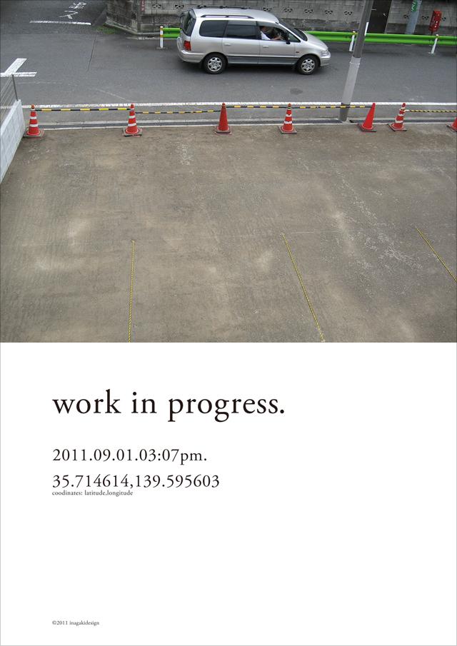 wip20110901
