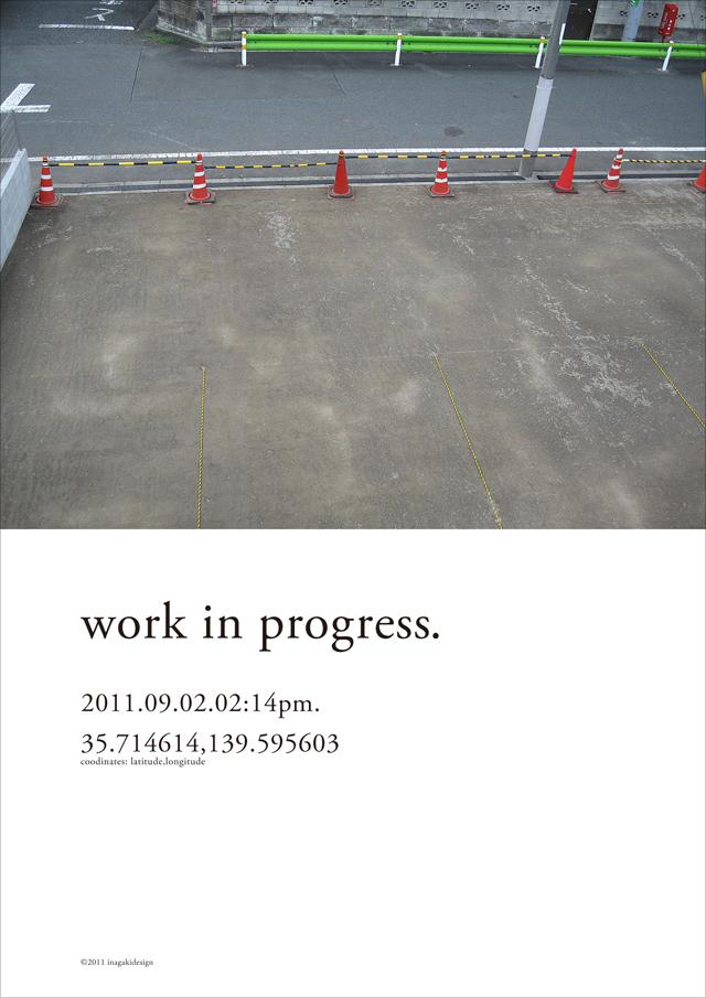 wip20110902