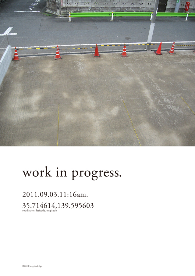 wip20110903_a