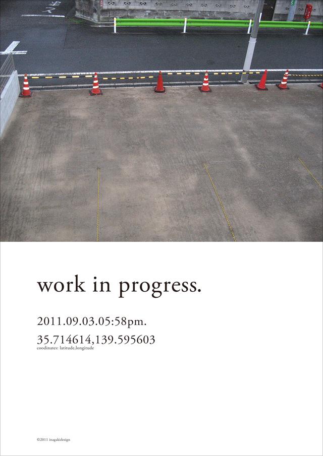 wip20110903_b