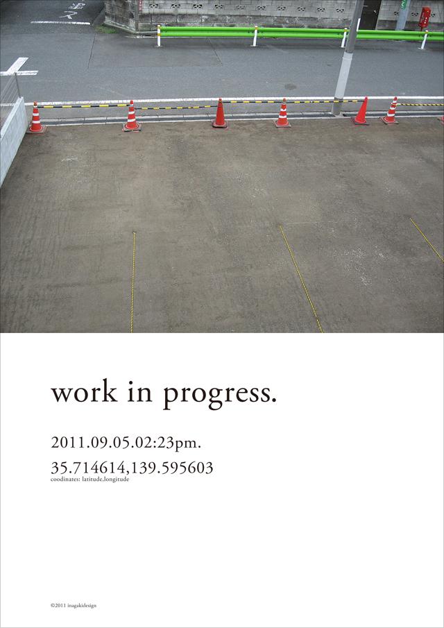 wip20110905