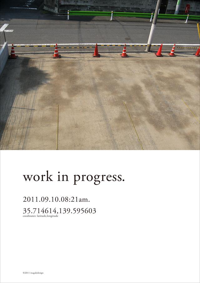 wip20110910