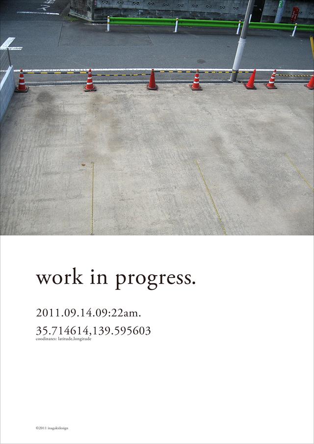 wip20110914
