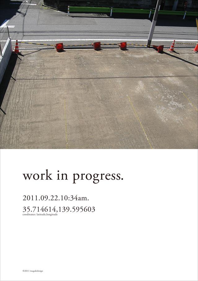 wip20110922