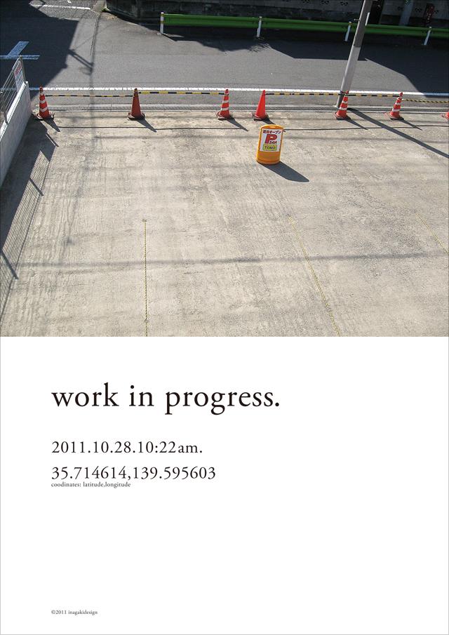 wip20111028