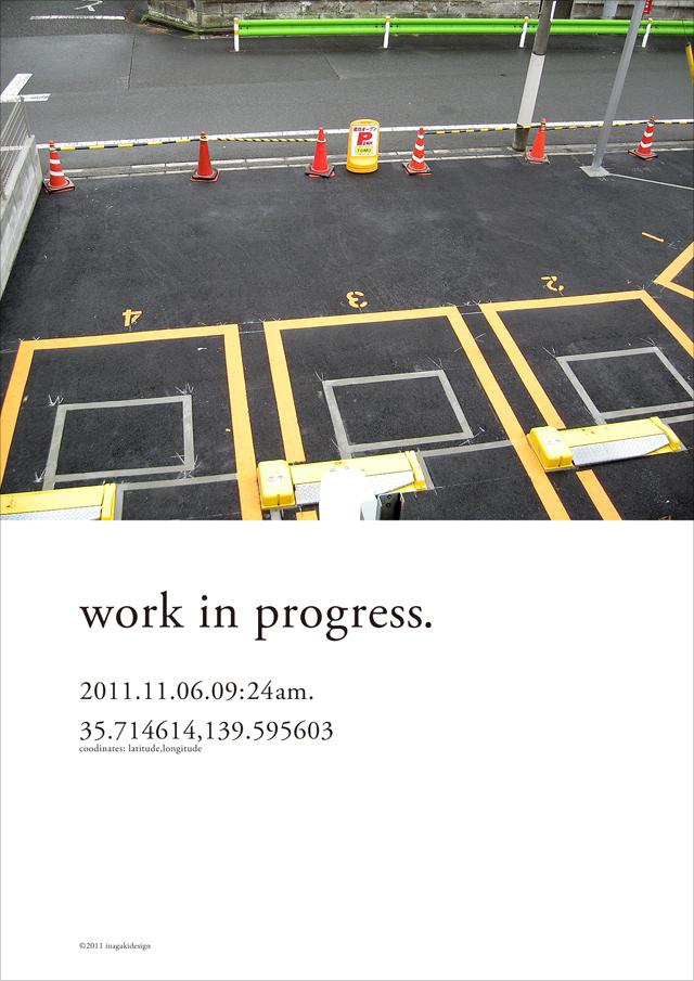 wip20111106