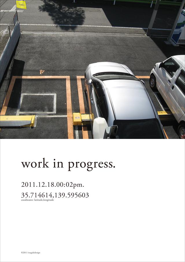 wip20111218a