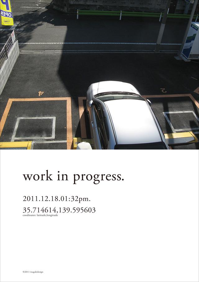 wip20111218b